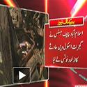 Gujrat-School-Van-Tragedy