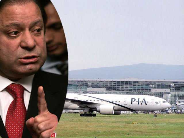 It is Quite Some Time Nawaz Sharif had No Foreign Triph Plane